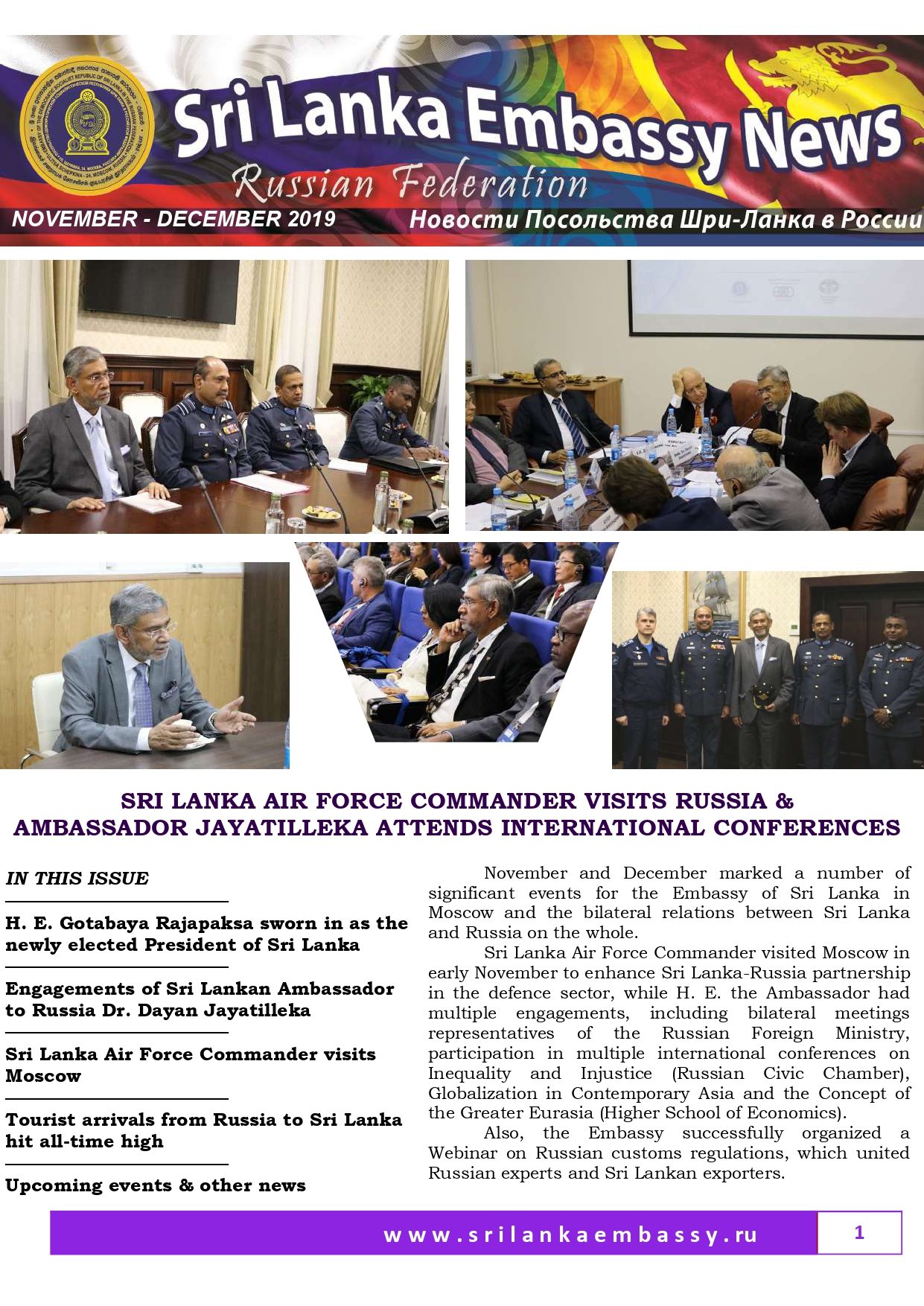 Moscow News 2019 - 11-12 compressed page-0001
